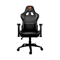 Cougar ARMOR ONE gaming chair (Black)